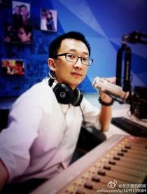 江山(DJ)