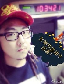 大嘉毅(DJ)